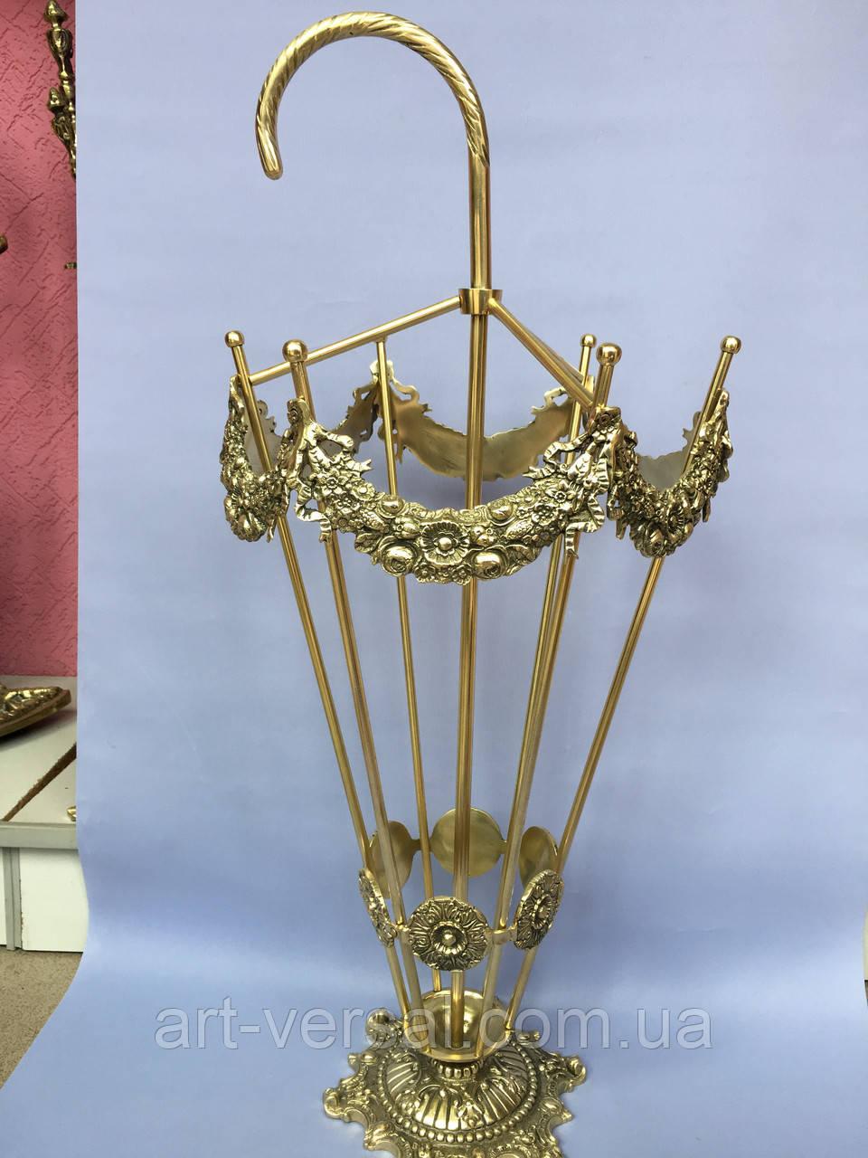 Ажурная подставка для зонтов из бронзы