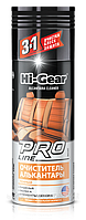 Очиститель и кондиционер для алькантары Hi-Gear ALCANTARA, аэрозоль, 340 гр.