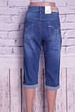 Жіночі джинсові капрі великого розміру Miss Joana з оздобленням стразами (код ), фото 2