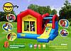 Happy Hop - Игровой центр Дом неба