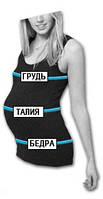 Как определить размер одежды для беременных