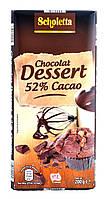 Черный шоколад фонденте Scholletta Dessert 52% какао, 200 гр.