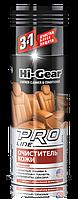 Очиститель и кондиционер для кожи Hi-Gear LEATHER CLEANER & CONDITIONER ✓ аэрозоль ✓ 340 гр.