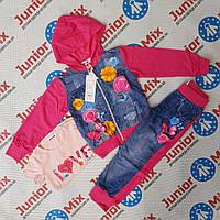 Детский спортивный костюм на девочку  Goloxy