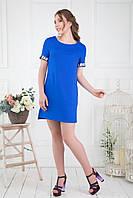 Платье женское  размеров 44-50 SV 4773