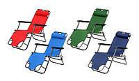 Садовое кресло лежак шезлонг Siesta (складной)