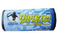 Мусорные пакеты 60л(40шт) Бравый кок