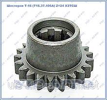 Шестерня Т-16 (T16.37.106 А) провідна 4 передачі Z=24