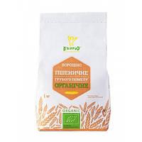 Мука пшеничная органическая грубого помола, 1 кг
