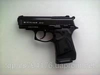 Стартовый пистолет Stalker-914.
