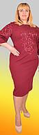 Стильное красивое модное платье с гипюровыми вставками, большие размеры вишня, 52