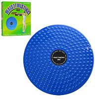 Диск Вращающийся Грация Waist Twisting Disc