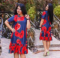 Стильное Платье с Маками — Купить Недорого у Проверенных Продавцов ... 20337faa05aac