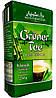 Рассыпной зеленый чай Westminster Klassik 250 гр
