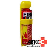 Огнетушитель Fire Stop 0,5л