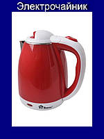 Электрический чайник из нержавеющей стали DOMOTEC MS 5023R 1500 В 2 л Красный!Опт