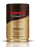 Кофе KIMBO AROMA GOLD 100% ARABICA Ж/Б молотый 250г