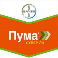 Гербицид Пума Супер (Bayer)