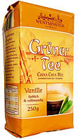 """Рассыпной зеленый чай Westminster """"С ароматом Ванили"""" 250 гр."""