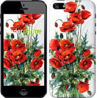 """Чехол на iPhone 5 Маки """"523c-18"""""""