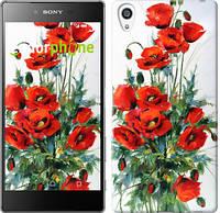 """Чехол на Sony Xperia Z5 Premium Маки """"523u-345"""""""