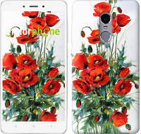 """Чехол на Xiaomi Redmi Note 4X Маки """"523c-951"""""""