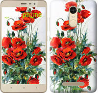 "Чехол на Xiaomi Redmi Note 3 pro Маки ""523c-335"""