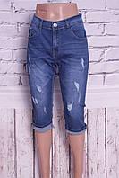 Женские джинсовые капри большого размера Miss Joana (код 2760)