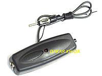 Автомобильный антенный радиоусилитель Триада 304