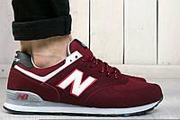 Мужские кроссовки New Balance 574 (Нью Баланс) бордовые