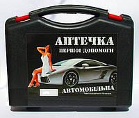 Аптечка автомобильная АМА-1 чемоданчик (черная)