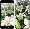 """Чехол на Meizu Pro 5 Белые лилии """"2686u-108"""""""