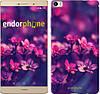 """Чехол на Huawei P8 Max Пурпурные цветы """"2719u-371"""""""