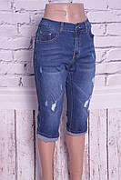 Женские джинсовые капри батал Miss Joana (код 2759 )