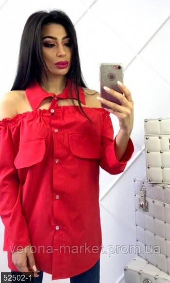 8fe2bb261ee Оригинальная женская рубашка прямого фасона с оголенными плечами рукав  длинный софт - Интернет-магазин