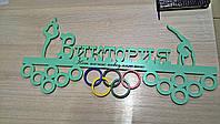 Холдер для медалей для художественной гимнастики.Изготовлено из фанеры толщиной 8 мм