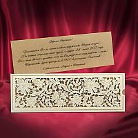 Эксклюзивные пригласительные на свадьбу (арт. 5539)