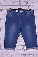 Женские джинсовые капри Miss Joana больших размеров (код 2756)