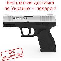 Пистолет стартовый  Retay XR, 9мм. Цвет - Nickel