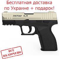 Пистолет стартовый  Retay XR, 9мм. Цвет - Satin