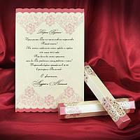 Оригинальные свадебные пригласительные в виде свитка (арт. 5542)в кружевной обложке (арт. 5538)