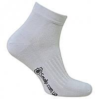 Носки мужские спортивные х/б с сеткой Смалий 16В3-324Д, 25-27 и 29-31 размер, белые 15, 324