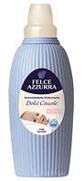 Гипоалергенный кондиционер для белья Felce Azzurra Dolci 2 л / 30 стирок