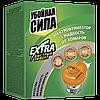 «Убойная сила Extra» комплект - электрофумигатор+жидкость от комаров 45 ночей  СРОК до 05.2023