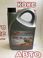 Моторное масло полусинтетическое 10W40 Delphi Prestige 4л