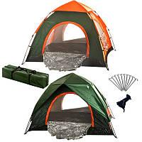 Палатка туристическая двойная 2*2*1.35м J01228
