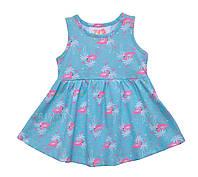 Платье летнее  Primark