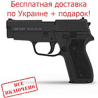 Пистолет стартовый Retay Baron HK, 9мм. Цвет - Black