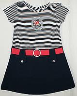 Модное трикотажное платье в полоску 4-5-6-7 лет 99