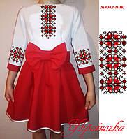 """Пошите плаття """"Кольорове"""""""